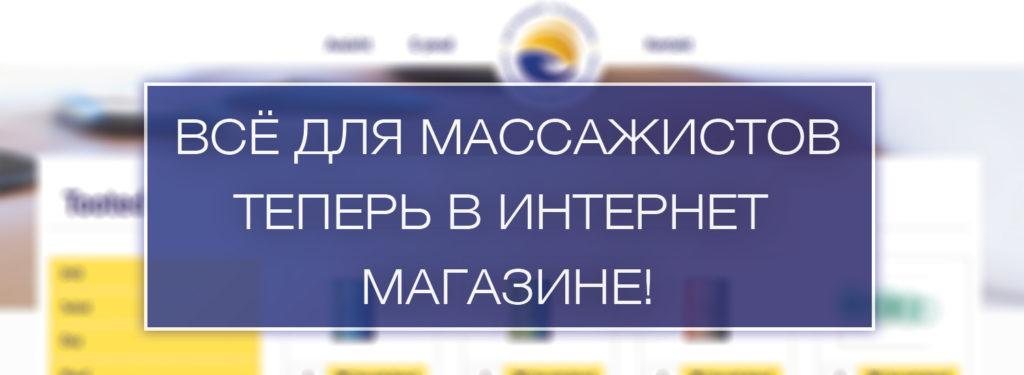 raamat rus